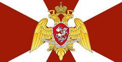 Рота полиции № 7 полка полиции УВО по городу Екатеринбургу