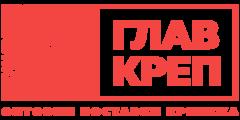 Компания ГлавКреп
