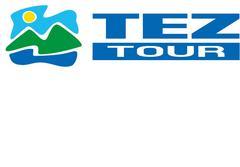 Компания Тез Тур