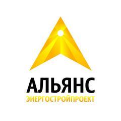 Альянсэнергостройпроект