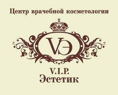 Центр врачебной косметологии Вип Эстетик
