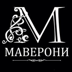 Маверон / Маверони