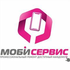 Моби-Сервис