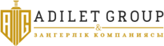 Юридическая компания Adilet Group