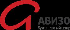 АВИЗО (бухгалтерский центр)
