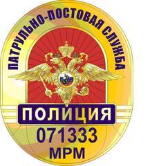 5 рота ОБППСП УМВД России по г.Туле