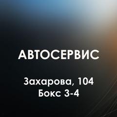 Лозицкая Н.В.