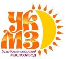 Усть-Каменогорский маслозавод