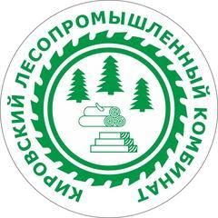 Кировский лесопромышленный комбинат