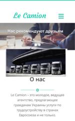 ФОП Полевой С.И.