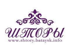 Шторы. Батайск