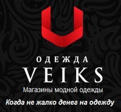 VEIKS