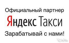 Айсберг Rus Group