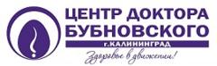 Центр доктора Бубновского г. Калининград