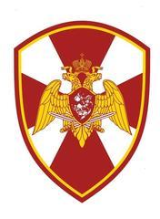 Управление вневедомственной охраны по городу Екатеринбургу (Пункт централизованной охраны №6)