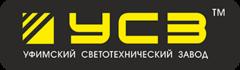 Уфимский светотехнический завод