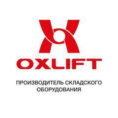 ОКСЛИФТ