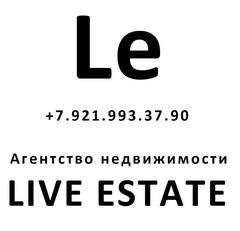 ЛАЙВ ЭСТЕЙТ
