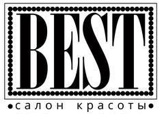Салон красоты БЕСТ (Дмитровское шоссе)