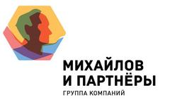Михайлов и Партнёры