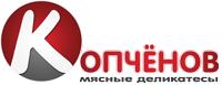 Копченов