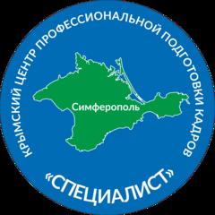 КЦППК СПЕЦИАЛИСТ