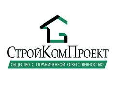 СтройКомПроект