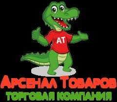 Арсенал Товаров