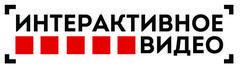 Интерактивное видео (ИП Матвеев А.А.)
