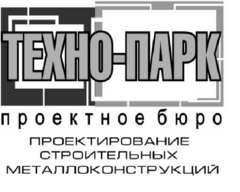 Проектное бюро Техно-парк