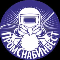 Компания ПромСнабИнвест