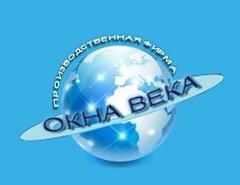 Производственная фирма Окна Века