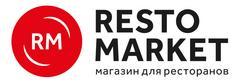 РестоМаркет