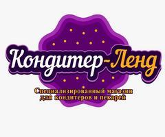 Колесников Александр Вячеславович