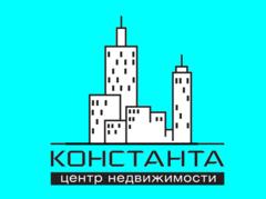 Агентство недвижимости КОНСТАНТА