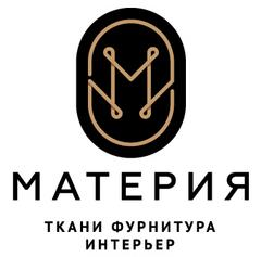 Текстильный салон Материя