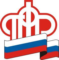 УПФР в Невском районе Санкт-Петербурга