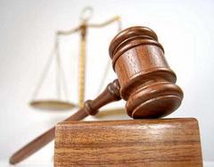 Юридический Многофункциональный Центр