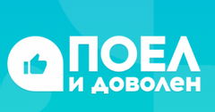 Департамент продовольствия и социального питания г. Казани