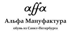 Казанский Александр Владиславович