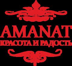Аманат