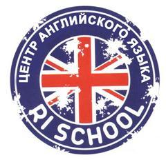 RI school