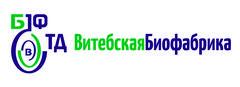 ДТУП ТД Витебская Биофабрика