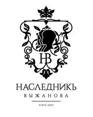 Наследник Выжанова