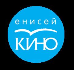 КГБУК Енисей кино