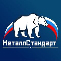 МеталлСтандарт