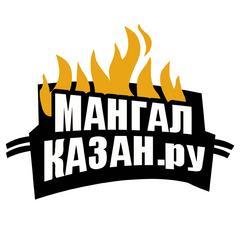 МангалКазан.ру