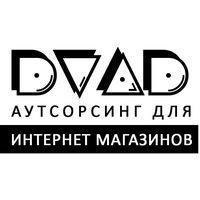 Рыбаков Д.А.