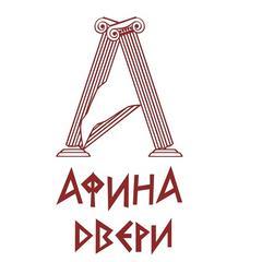 Афина-Двери