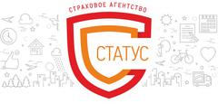 Агентство по страхованию ООО Статус